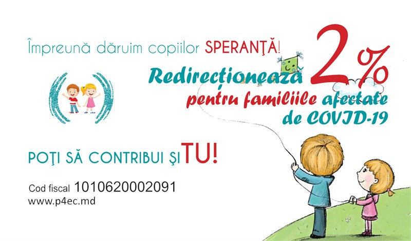 Together, we give hope to children. You can contribute as well!!!